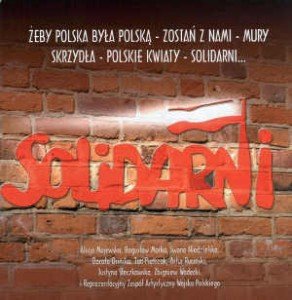 Solidarni CD